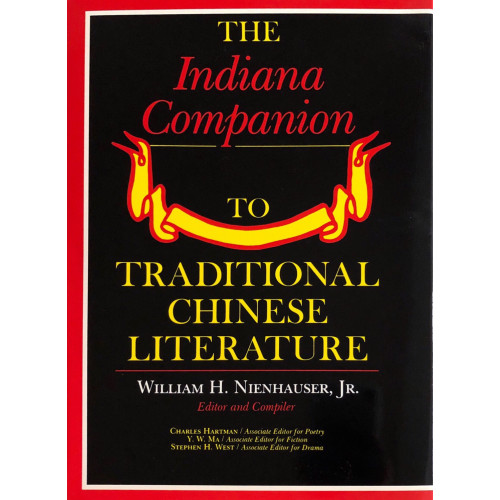 The Indiana Companion to Traditional Chinese Literature, vol.1 中國文學總覽,第1冊