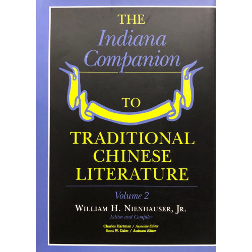The Indiana Companion to Traditional Chinese Literature, vol. 2  中國文學總覽,第2冊