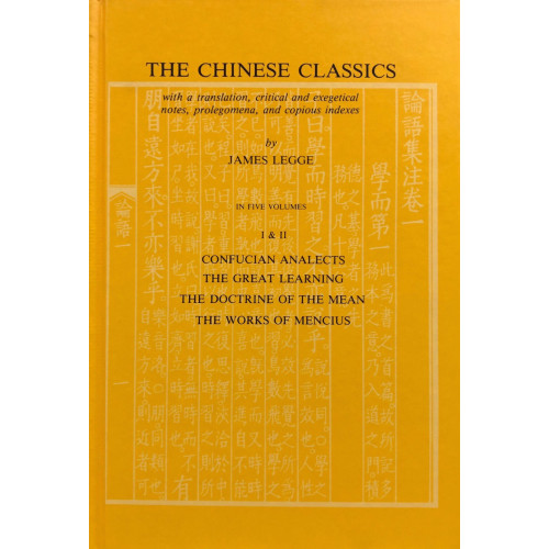 The Chinese Classics, v.1&2 The Four Books  中國古典名著,卷1&2:四書