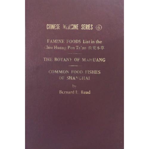 Famine Foods (Chiu Huang Pen Ts'ao)  救荒本草