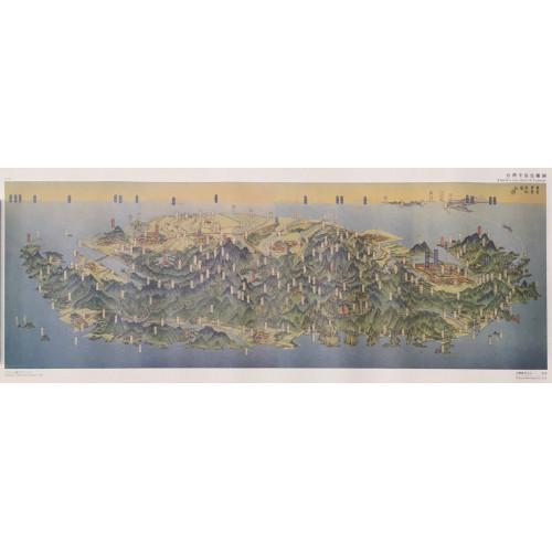 台灣全島鳥瞰圖
