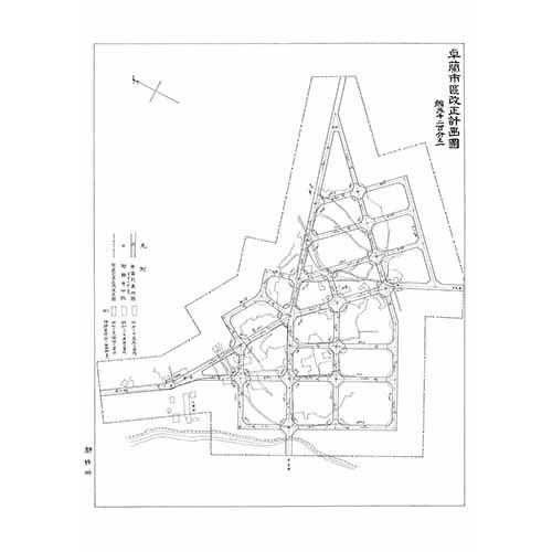 卓蘭市區改正計畫圖-1935