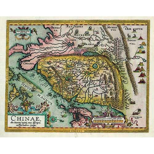 中華或大明帝國新圖 (1584)1592