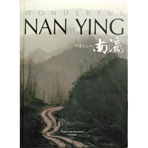 南瀛 Wonderful Nan Ying 英日文(精裝)