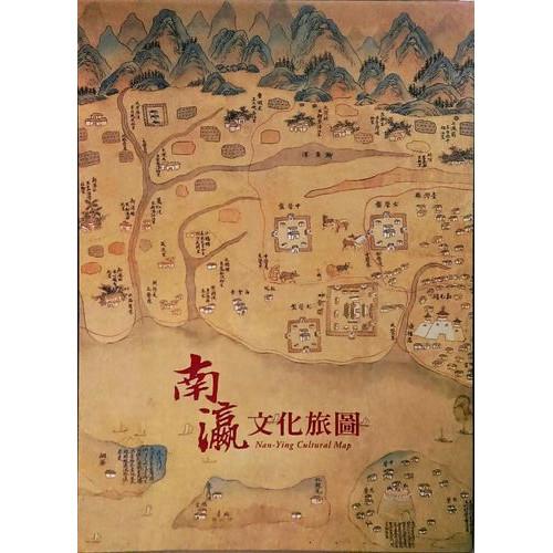 南瀛文化旅圖