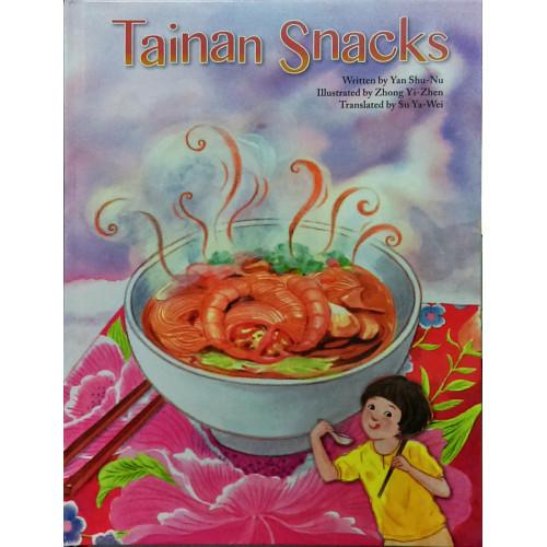 Tainan Snacks臺南食點心