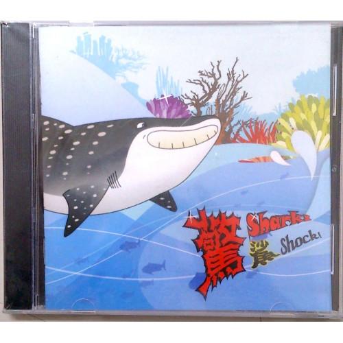 Shark!  Shark!  驚鲨  DVD