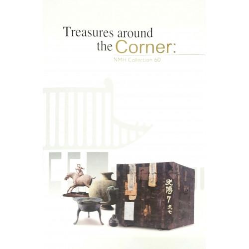 Treasures around the Corner