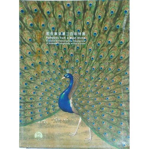神筆丹青-郎世寧來華三百年特展