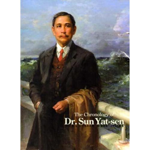 The chronology of Dr. Sun Yat-sen