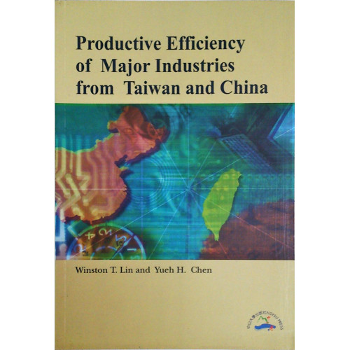 Productive efficiency of major industries from Taiwan and China