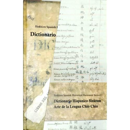 Hokkien Spanish Historical Document Series I(閩南―西班牙歷史文獻叢刊一)