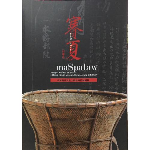 maSpalaw―臺博館賽夏族文物返鄉特展圖錄