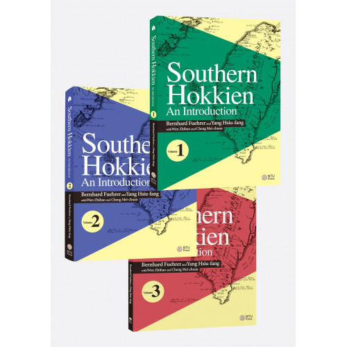 Southern Hokkien: An Introduction(3volumes+3CD)