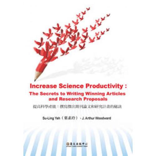 提高科學產能──撰寫傑出期刊論文和研究計畫的秘訣(CD+1手冊)