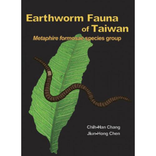 Earthworm Fauna of Taiwan-Metaphire formosa species group台灣蚯蚓誌──福爾摩沙腔環蚓種群