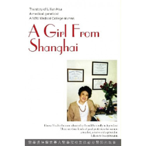 A Girl From Shanghai