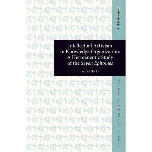 Intellectual Activism in Knowledge Organization: A Hermeneutic Study of the Seven Epitomes