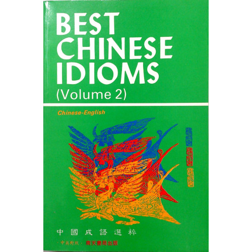 Best Chinese Idioms V.2