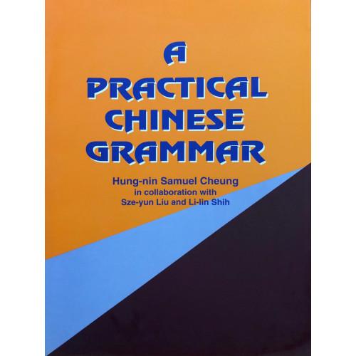 A Practical Chinese Grammer  實用漢語語法