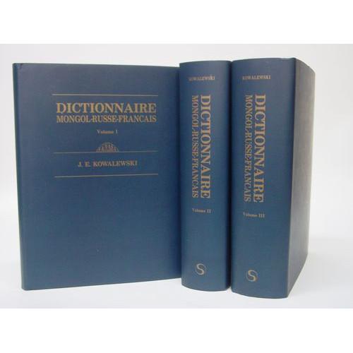 Dictionnaire Mongol-Russe-Francais, 3 vols.   蒙俄法文辭典,3冊