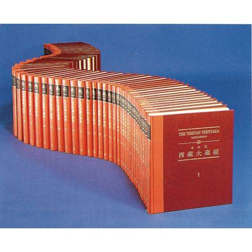 西藏大藏經 (台北版;藏文) 72巨冊