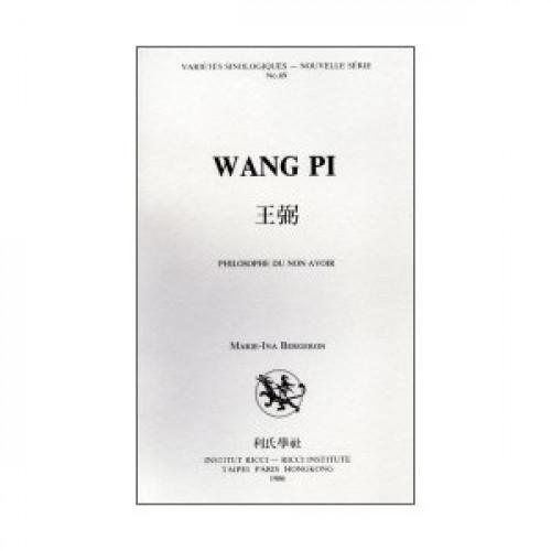 Wang Pi 王弼