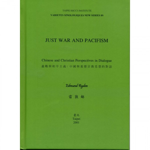 Just War and Pacifism 義戰與和平主義