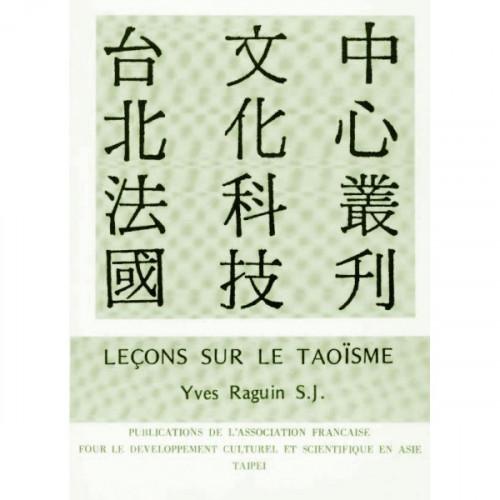 Leçons sur le Taoïsme 道學講義