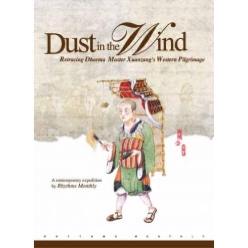 Dust In The Wind《西域記風塵》英文版
