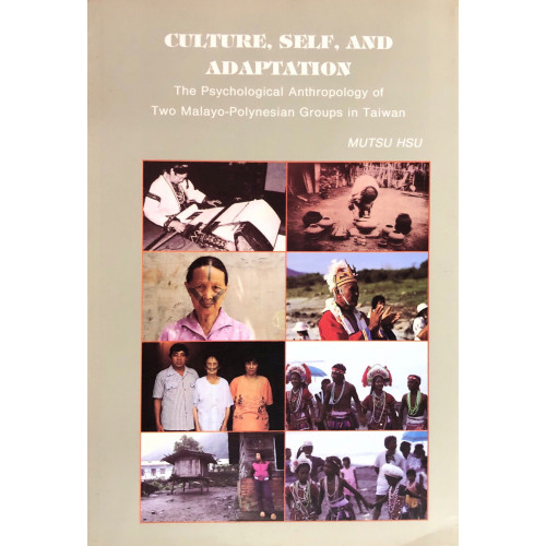 Culture, self and adaptation : the psychological anthropology of two MalayoPolynesian groups in Taiwan(精)