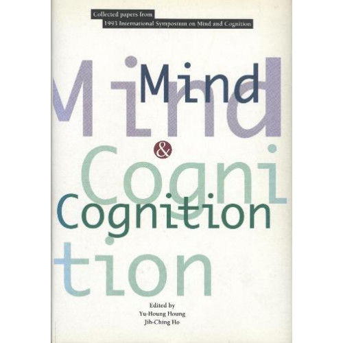 Mind and Cognition (平)
