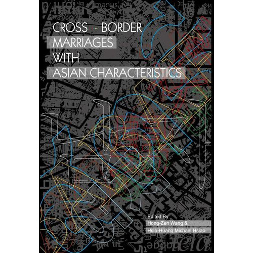 Cross-Border Marriages with Asian Characteristics (平)