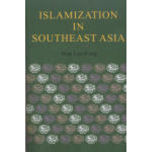 Islamization in Southeast Asia (平)