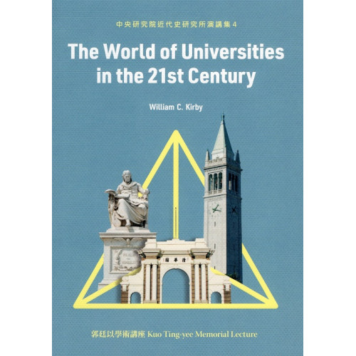 The World of Universities in the 21st Century