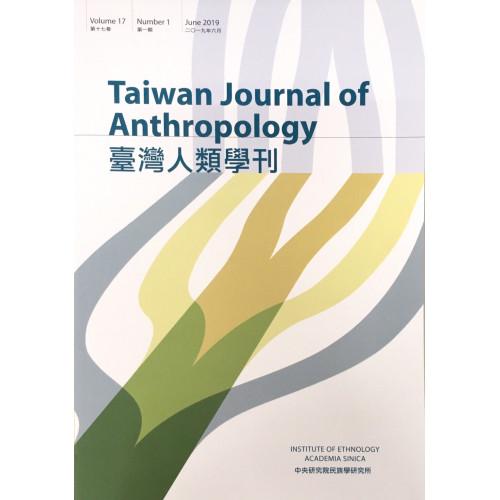 台灣人類學刊 Taiwan Journal of Anthropology 17卷1期(平)