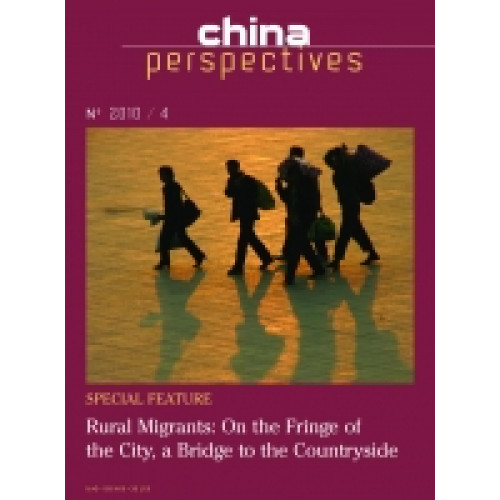 China Perspectives 神州展望     (issue 84,2010/4)
