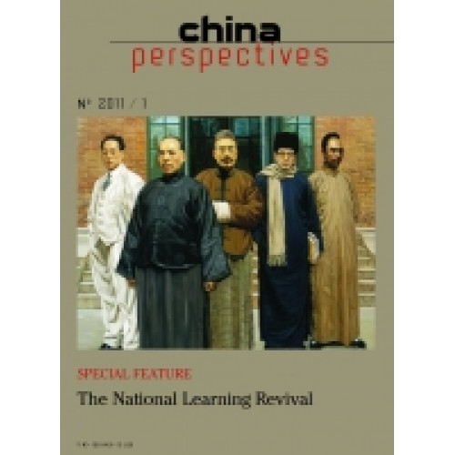 China Perspectives 神州展望     (issue 85,2011/1)