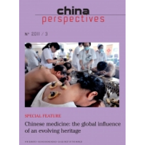 China Perspectives 神州展望     (issue 87,2011/3)