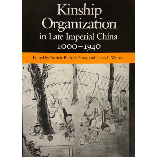 Kinship Organization in Late Imperial China  近代中國的親屬組織