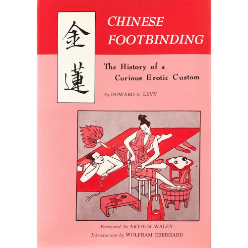 Chinese Footbinding  中國金蓮