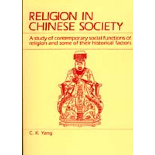 Religion in Chinese Society  中國社會的宗教