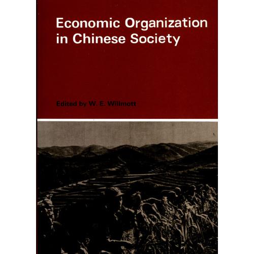 Economic Organization in Chinese Society  中國社會中的經濟組織