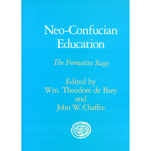 Neo-Confucian Education  儒家教育