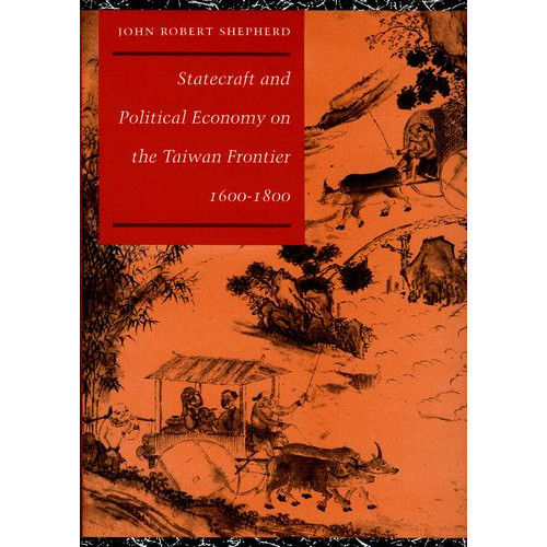 Statecraft and Political Economy on the Taiwan Frontier 1600-1800   1600-1800年台灣疆界的政策與政治經濟