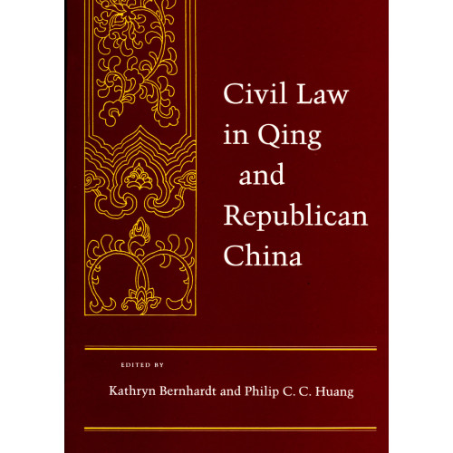 Civil Law in Qing and Republican China   清代及中華民國的民法