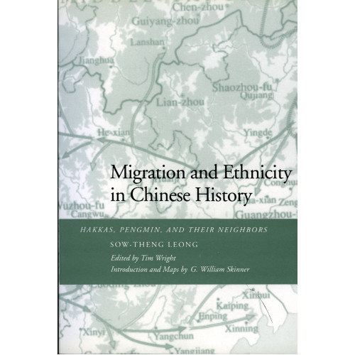 Migration and Ethnicity in Chinese History  中國歷史上的遷移和種族