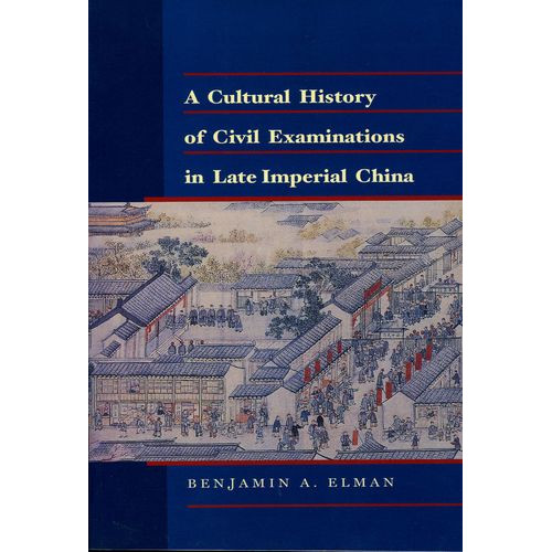 A Cultural History of Civil Examinations in Late Imperial China   晚清近代中國市民科舉文化史