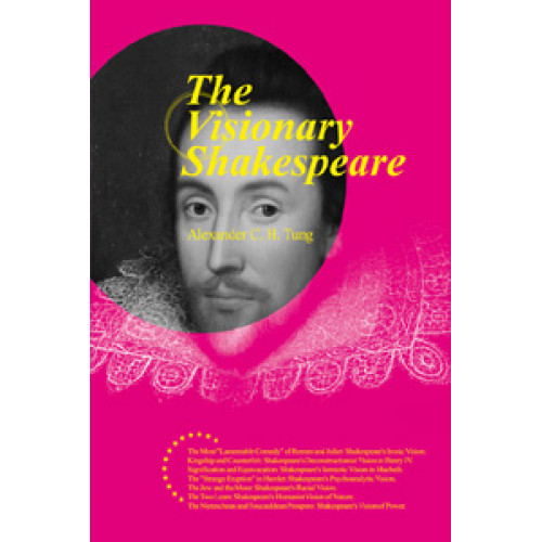 The Visionary Shakespeare
