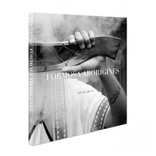 福爾摩沙的守護者-Formosa Aborigines